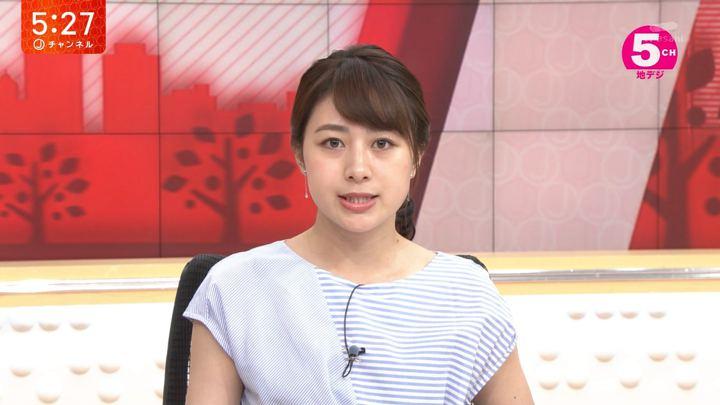 2019年08月05日林美沙希の画像05枚目