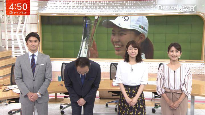 2019年08月06日林美沙希の画像01枚目