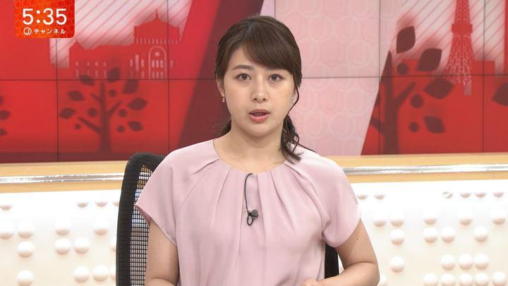 2019年08月07日林美沙希の画像04枚目