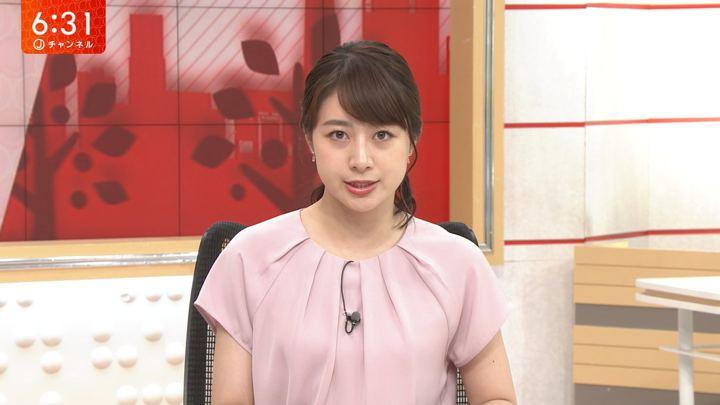 2019年08月07日林美沙希の画像12枚目