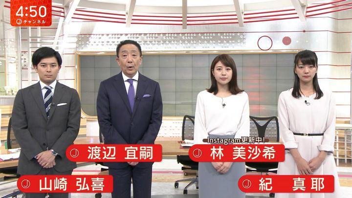 2019年08月09日林美沙希の画像01枚目