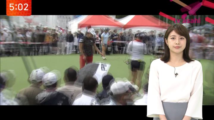 2019年08月09日林美沙希の画像03枚目