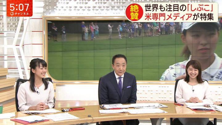 2019年08月09日林美沙希の画像04枚目
