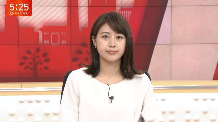 2019年08月09日林美沙希の画像07枚目