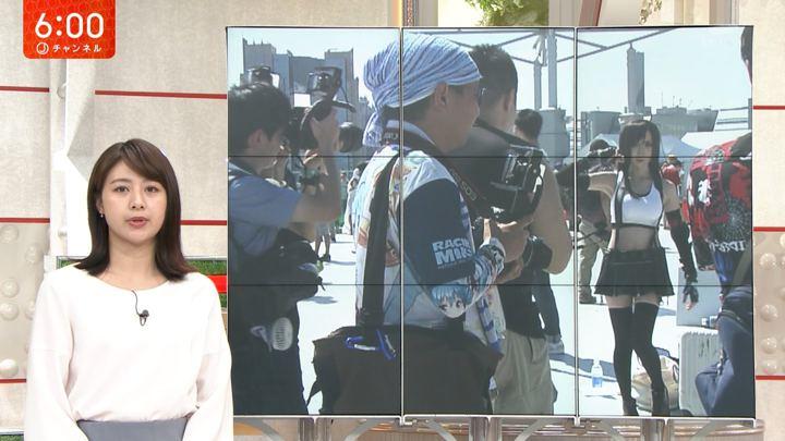 2019年08月09日林美沙希の画像10枚目