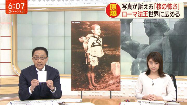 2019年08月09日林美沙希の画像11枚目