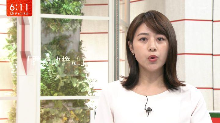 2019年08月09日林美沙希の画像13枚目
