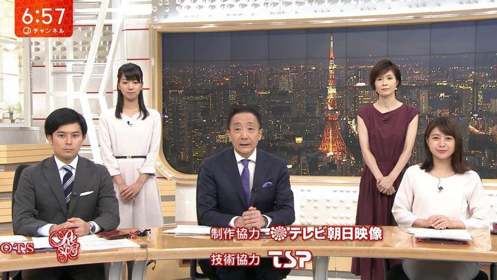 2019年08月09日林美沙希の画像19枚目