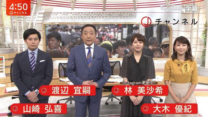 2019年08月12日林美沙希の画像01枚目