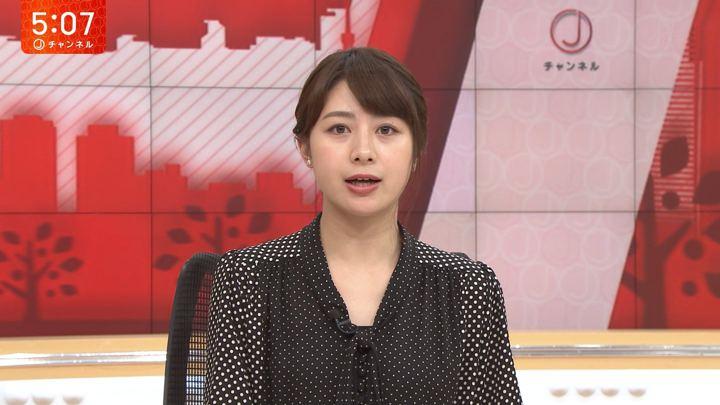 2019年08月12日林美沙希の画像03枚目