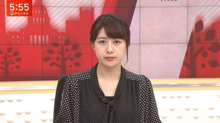 2019年08月12日林美沙希の画像09枚目