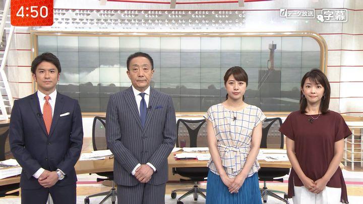 2019年08月13日林美沙希の画像01枚目
