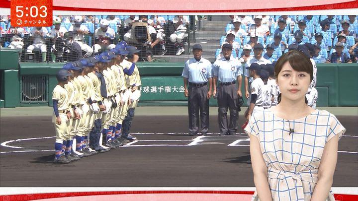 2019年08月13日林美沙希の画像02枚目