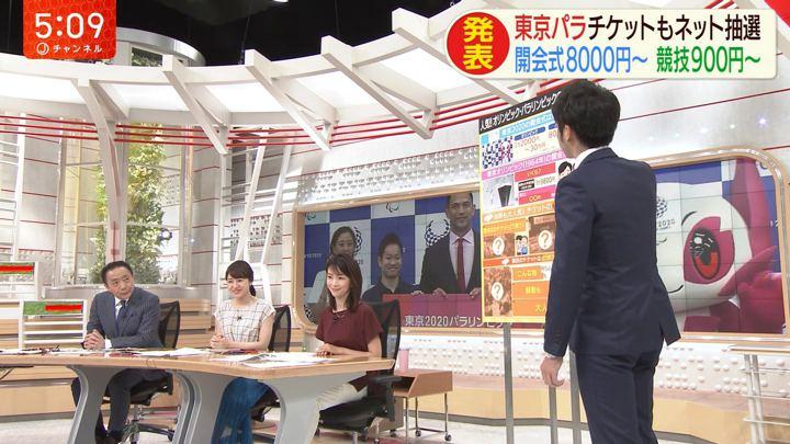 2019年08月13日林美沙希の画像03枚目
