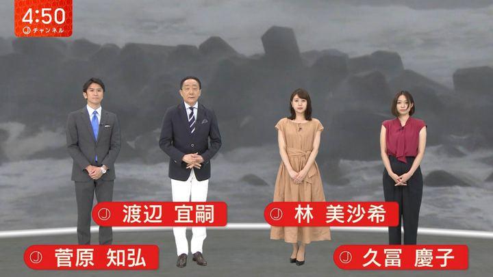 2019年08月14日林美沙希の画像01枚目