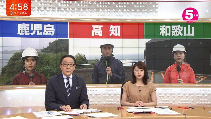 2019年08月14日林美沙希の画像02枚目