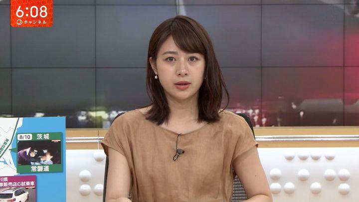 2019年08月14日林美沙希の画像09枚目