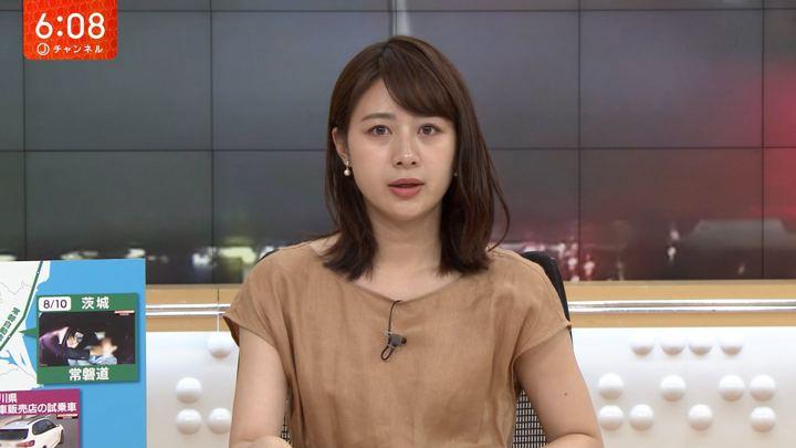 2019年08月14日林美沙希の画像11枚目