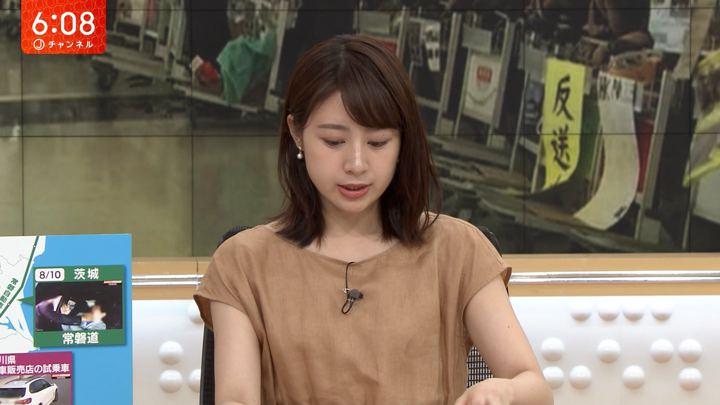 2019年08月14日林美沙希の画像12枚目