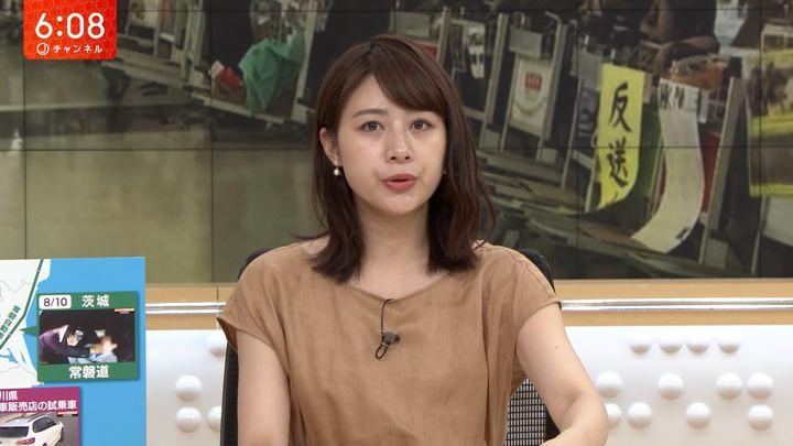 2019年08月14日林美沙希の画像13枚目