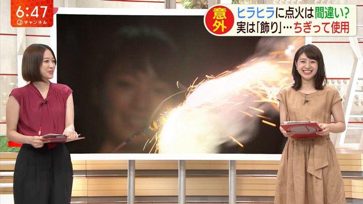 2019年08月14日林美沙希の画像20枚目