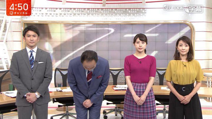 2019年08月27日林美沙希の画像01枚目