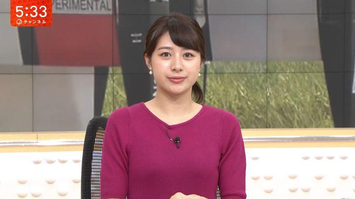2019年08月27日林美沙希の画像05枚目