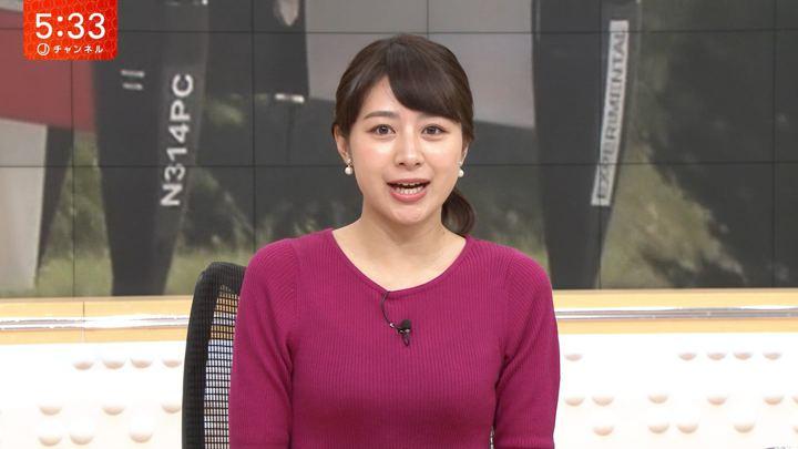 2019年08月27日林美沙希の画像06枚目