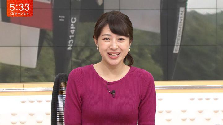 2019年08月27日林美沙希の画像07枚目