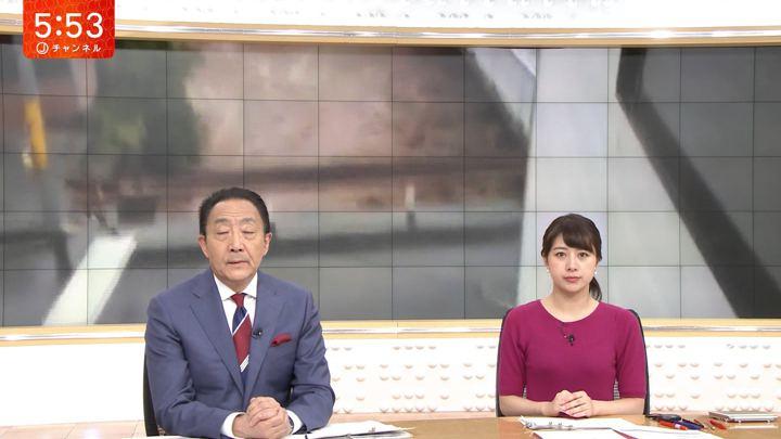 2019年08月27日林美沙希の画像08枚目