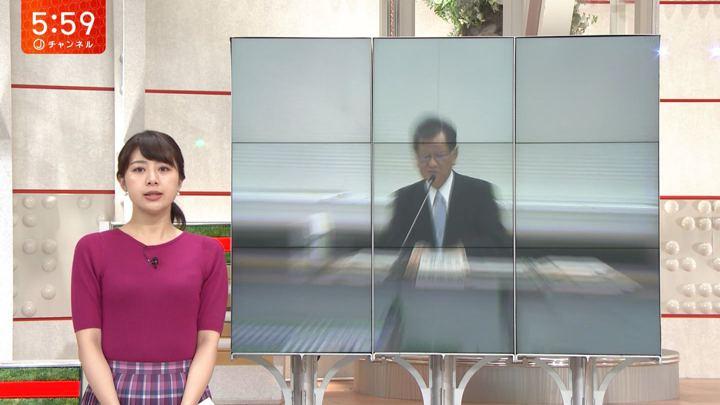 2019年08月27日林美沙希の画像09枚目