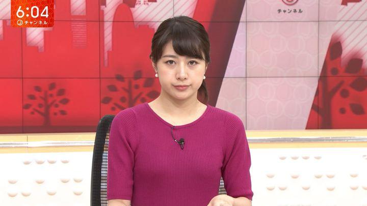 2019年08月27日林美沙希の画像10枚目