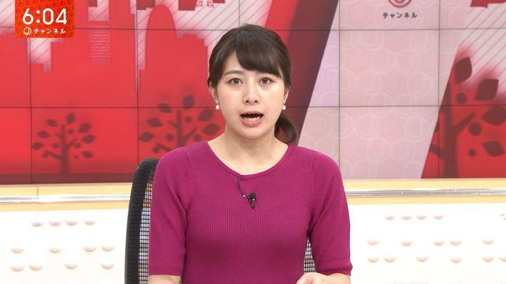 2019年08月27日林美沙希の画像11枚目