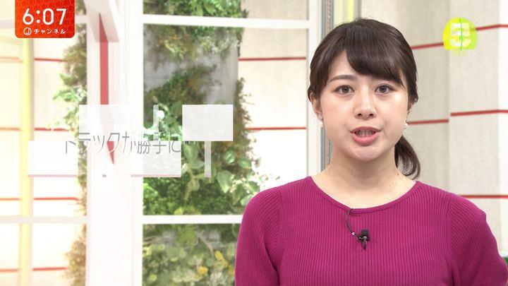 2019年08月27日林美沙希の画像13枚目