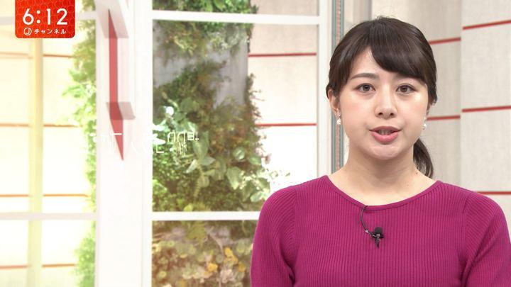 2019年08月27日林美沙希の画像16枚目