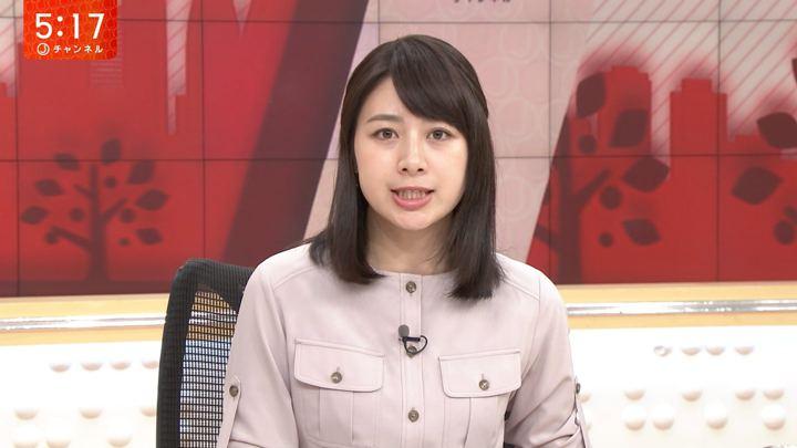 2019年08月28日林美沙希の画像02枚目
