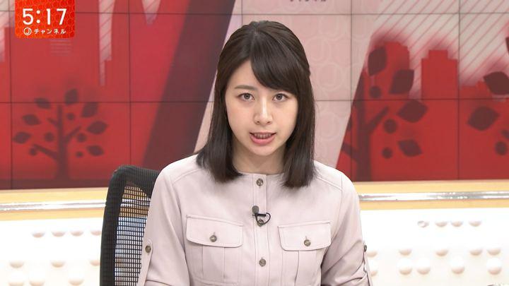 2019年08月28日林美沙希の画像03枚目
