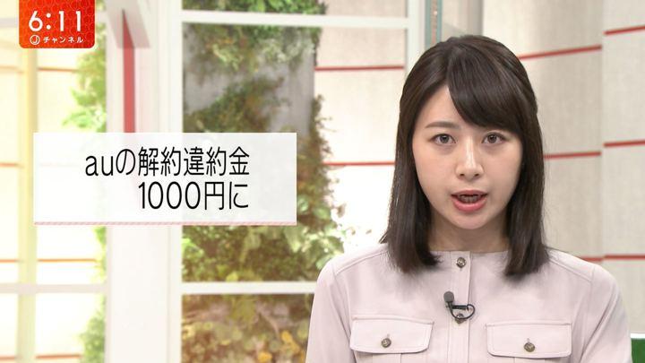 2019年08月28日林美沙希の画像09枚目