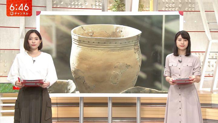 2019年08月28日林美沙希の画像12枚目