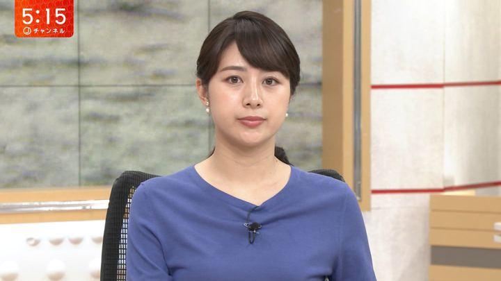 2019年08月29日林美沙希の画像07枚目