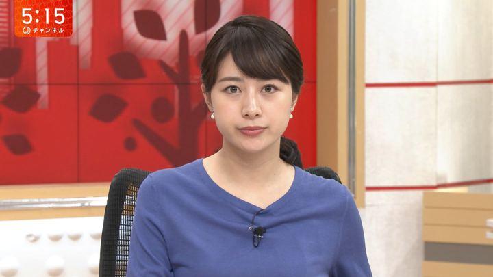 2019年08月29日林美沙希の画像09枚目
