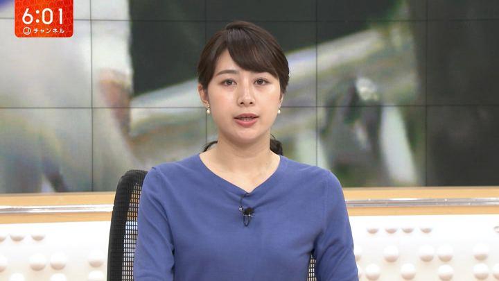 2019年08月29日林美沙希の画像15枚目