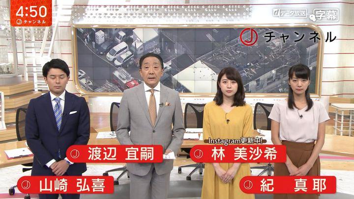 2019年08月30日林美沙希の画像01枚目