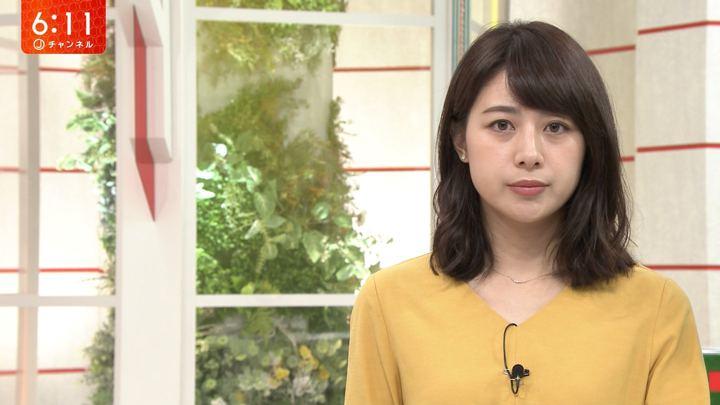 2019年08月30日林美沙希の画像11枚目