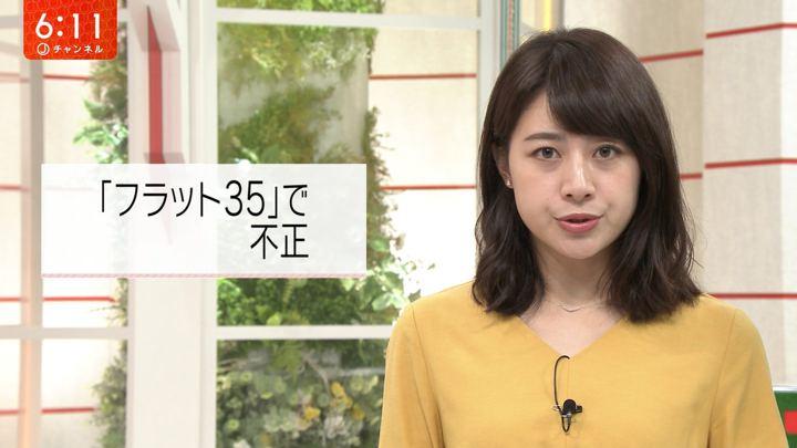 2019年08月30日林美沙希の画像12枚目