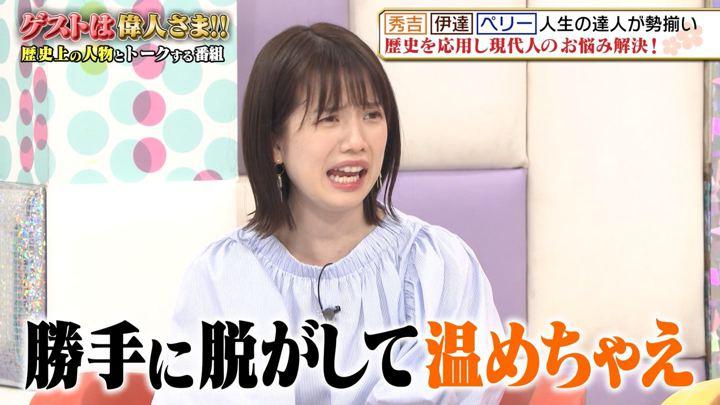 2019年06月28日弘中綾香の画像01枚目