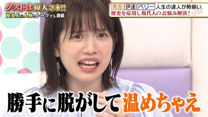 2019年06月28日弘中綾香の画像02枚目