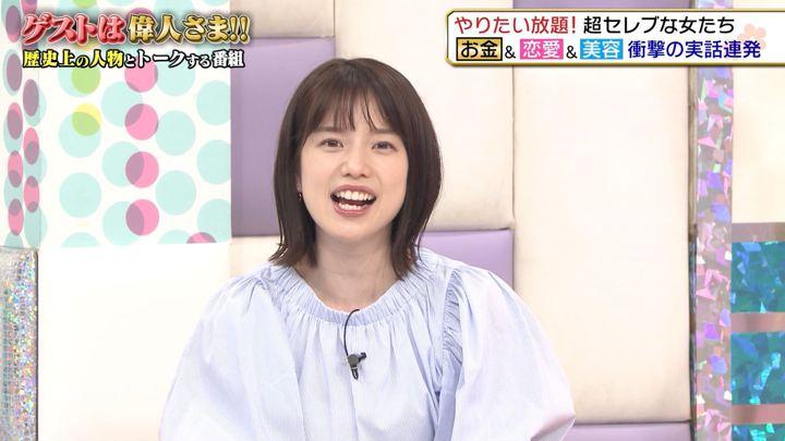 2019年06月28日弘中綾香の画像04枚目