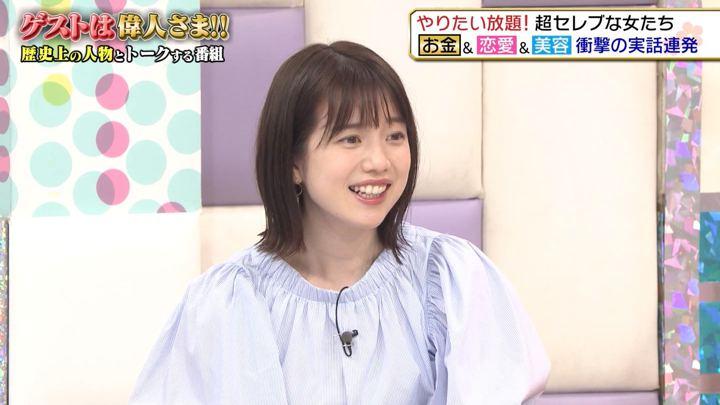 2019年06月28日弘中綾香の画像05枚目