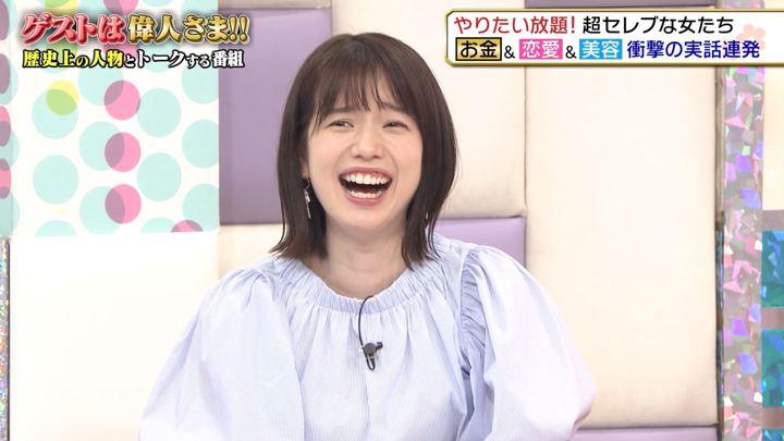 2019年06月28日弘中綾香の画像06枚目